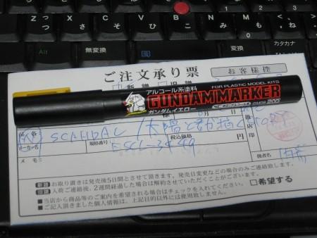 f:id:da-i-su-ki:20100524011821j:image