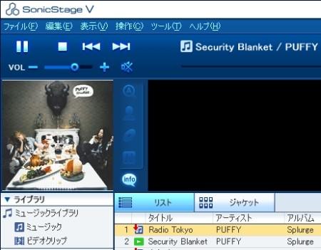 f:id:da-i-su-ki:20100526215500j:image
