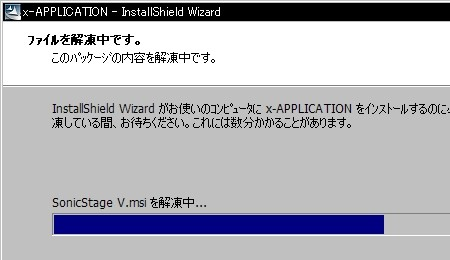 f:id:da-i-su-ki:20100527000327j:image