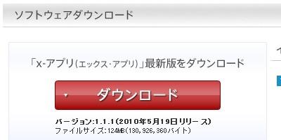 f:id:da-i-su-ki:20100527000328j:image