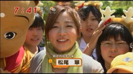 f:id:da-i-su-ki:20100527065833j:image
