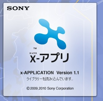 f:id:da-i-su-ki:20100527073835j:image