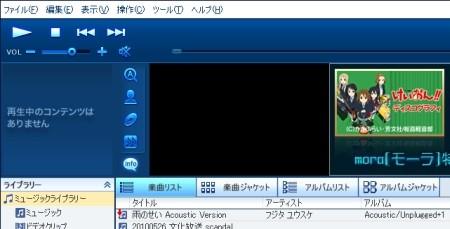 f:id:da-i-su-ki:20100528012235j:image