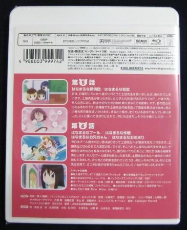 f:id:da-i-su-ki:20100528022417j:image