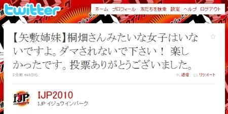 f:id:da-i-su-ki:20100528233947j:image