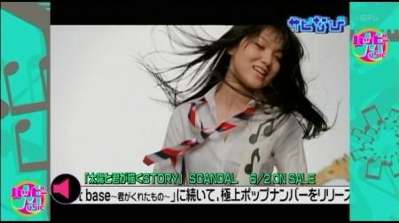 f:id:da-i-su-ki:20100529111038j:image