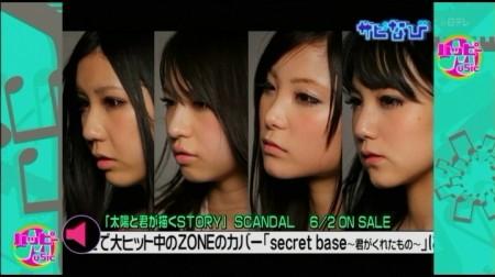 f:id:da-i-su-ki:20100529111039j:image
