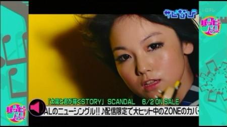 f:id:da-i-su-ki:20100529111040j:image