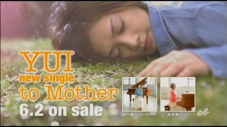 f:id:da-i-su-ki:20100529111129j:image