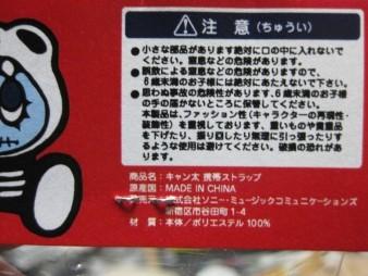 f:id:da-i-su-ki:20100529114237j:image