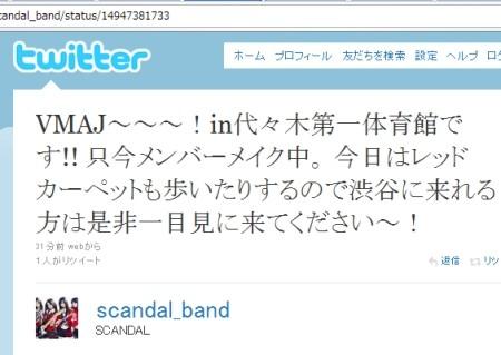 f:id:da-i-su-ki:20100529114834j:image