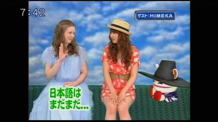 f:id:da-i-su-ki:20100529201823j:image