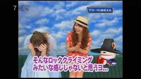 f:id:da-i-su-ki:20100529204929j:image