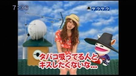 f:id:da-i-su-ki:20100529211925j:image