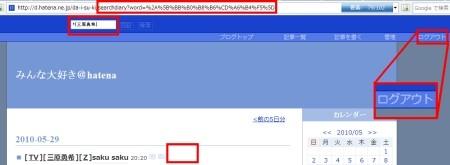 f:id:da-i-su-ki:20100529212730j:image