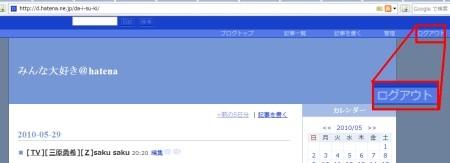 f:id:da-i-su-ki:20100529212731j:image