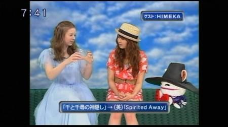 f:id:da-i-su-ki:20100529213837j:image