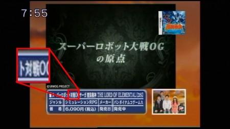 f:id:da-i-su-ki:20100529224541j:image