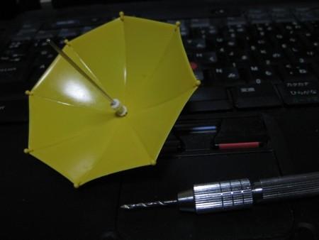 f:id:da-i-su-ki:20100529235848j:image