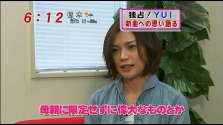 f:id:da-i-su-ki:20100605033712j:image