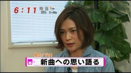 f:id:da-i-su-ki:20100605033716j:image