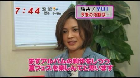 f:id:da-i-su-ki:20100605214839j:image