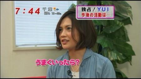 f:id:da-i-su-ki:20100605214841j:image