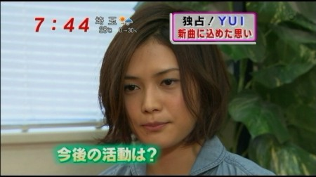 f:id:da-i-su-ki:20100605214843j:image