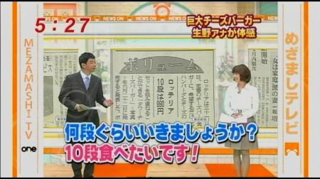 f:id:da-i-su-ki:20100605220030j:image