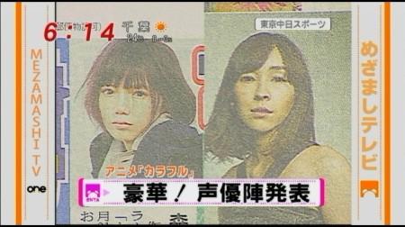 f:id:da-i-su-ki:20100605220439j:image