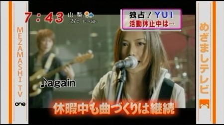 f:id:da-i-su-ki:20100605221622j:image