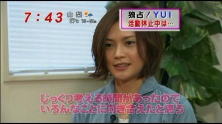 f:id:da-i-su-ki:20100605221623j:image