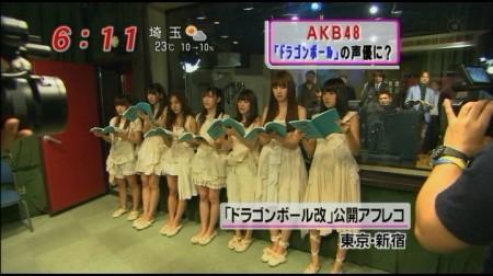 f:id:da-i-su-ki:20100605231851j:image