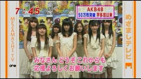 f:id:da-i-su-ki:20100605232221j:image