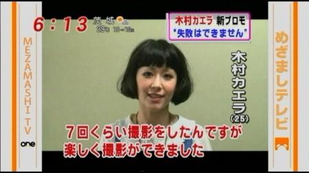 f:id:da-i-su-ki:20100606001041j:image