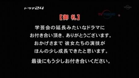 f:id:da-i-su-ki:20100606120245j:image