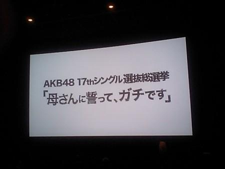 f:id:da-i-su-ki:20100609175601j:image