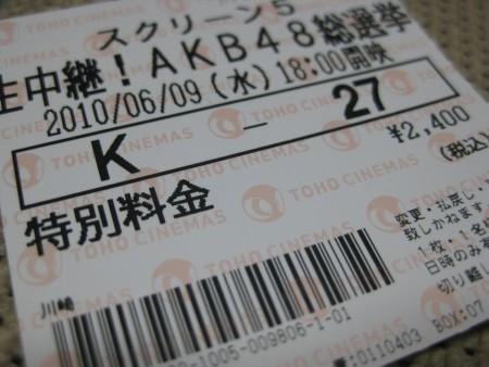 f:id:da-i-su-ki:20100609230908j:image