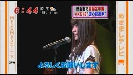 f:id:da-i-su-ki:20100610094316j:image