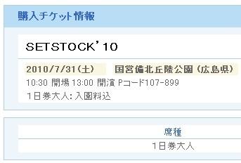 f:id:da-i-su-ki:20100612121523j:image