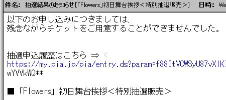 f:id:da-i-su-ki:20100612190906p:image