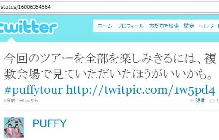 f:id:da-i-su-ki:20100612235000j:image
