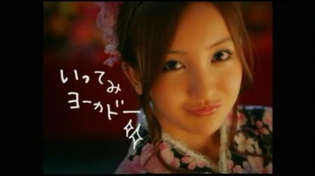 f:id:da-i-su-ki:20100612235139j:image