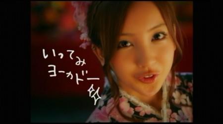 f:id:da-i-su-ki:20100612235140j:image