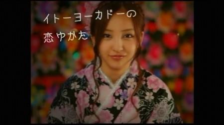 f:id:da-i-su-ki:20100612235145j:image