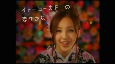 f:id:da-i-su-ki:20100612235146j:image