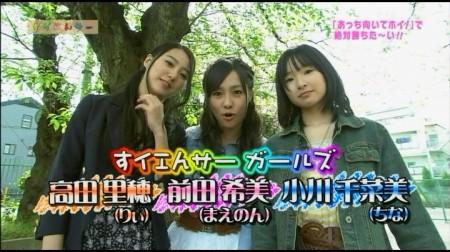 f:id:da-i-su-ki:20100613162655j:image
