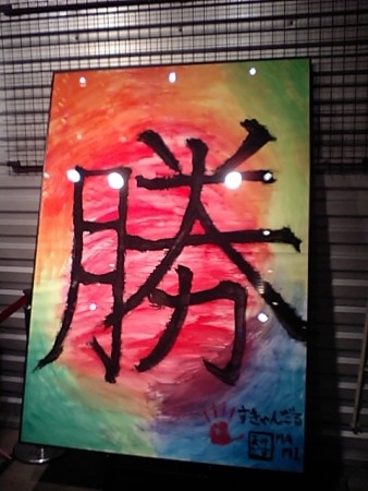 f:id:da-i-su-ki:20100614205751j:image