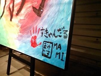 f:id:da-i-su-ki:20100614205817j:image