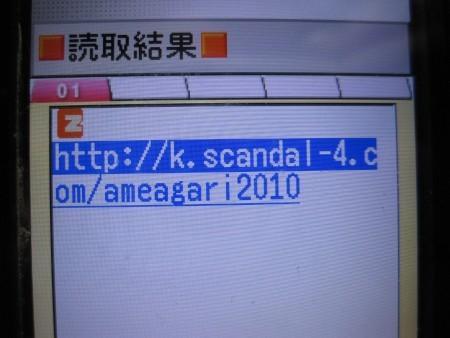 f:id:da-i-su-ki:20100614235254j:image